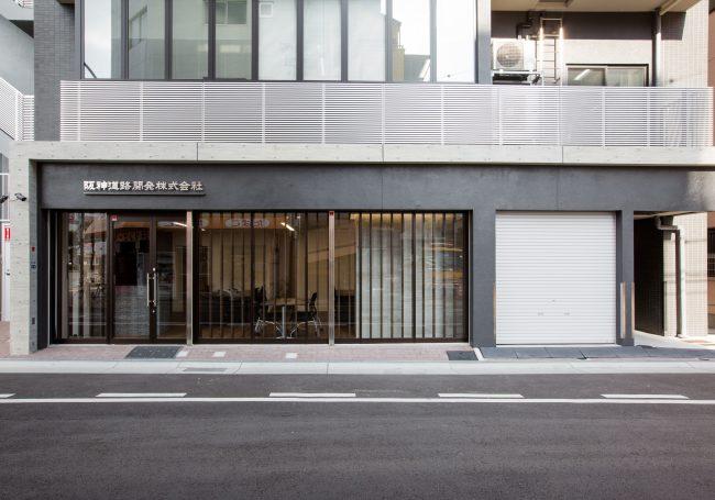 阪神道路開発OFFICE