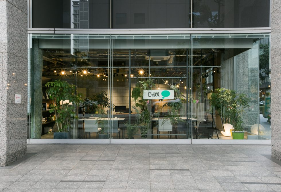 ピタットハウス神戸居留地