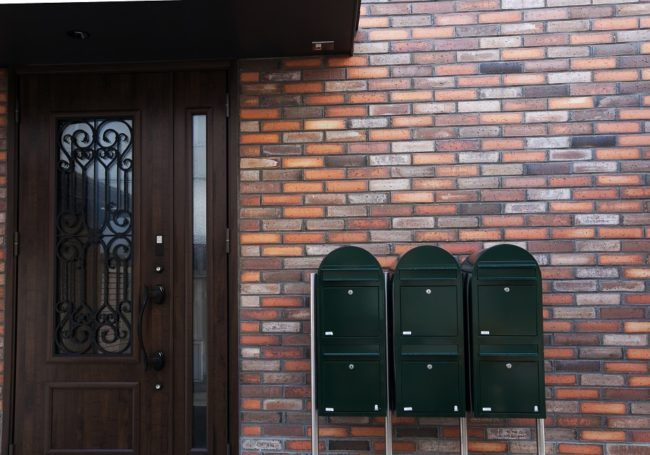 fukaekitamachi apartment