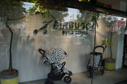 AirBuggy BUILD 芦屋店オープン!